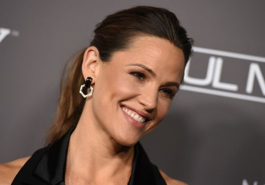 Jennifer Garner is this year's cover girl for People's Most Beautiful issue