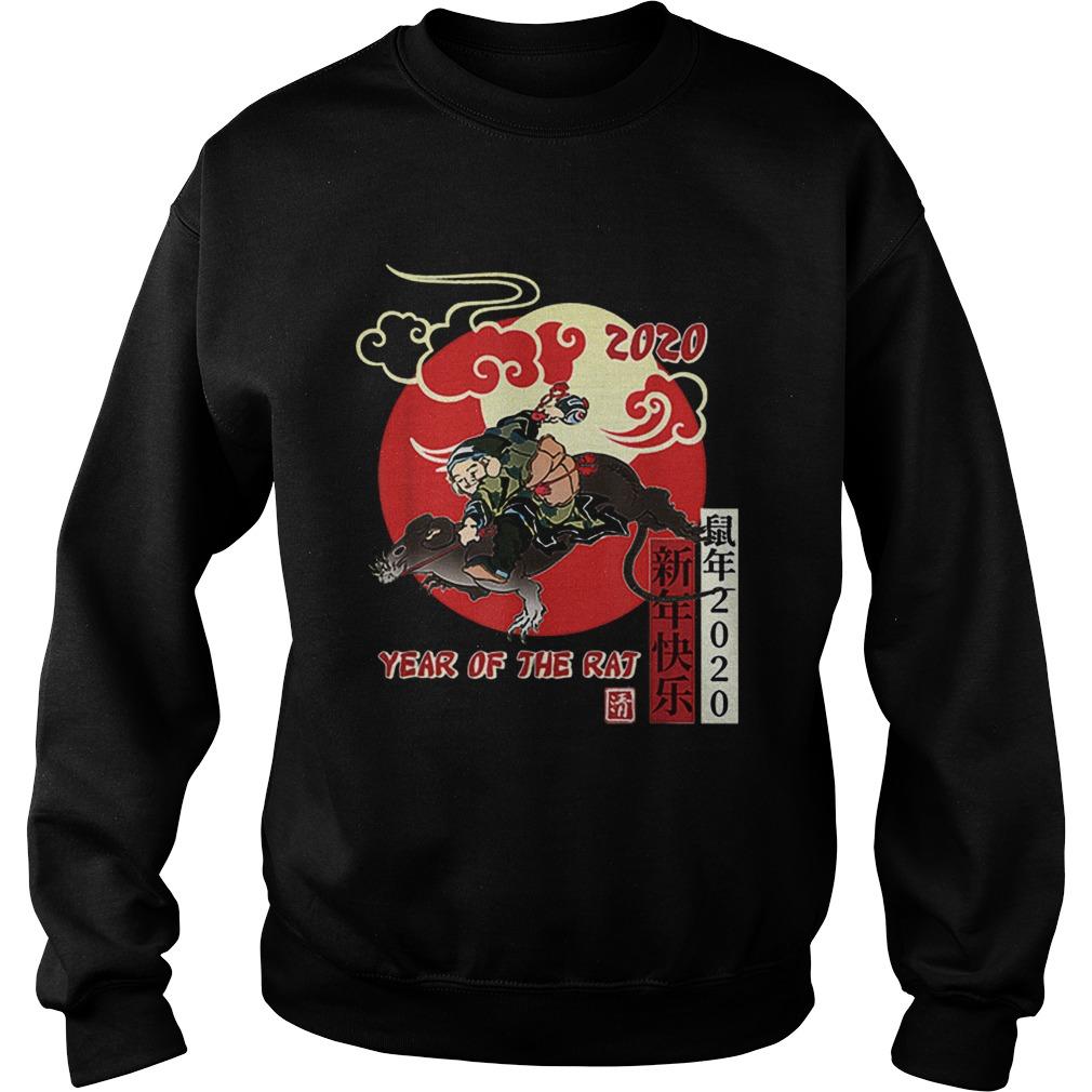 Year Of Rat 2020 Chinese New Year Tattoo Art Sweatshirt